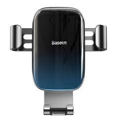 Акция на Автомобильный держатель для телефонов Baseus Glaze Gravity Car Mount Black от Allo UA