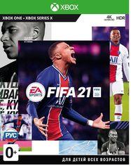 Акция на Fifa 21 (Xbox One, Rus) от Stylus