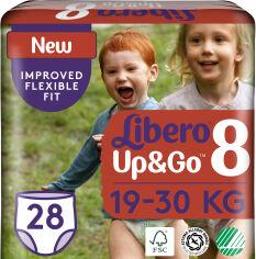 Акция на Подгузники-трусики детские Libero Up&Go 8 19-30 кг 28 шт (7322541091662) от Rozetka