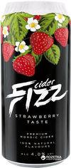 Упаковка сидра Fizz Strawberry 4% 0.5 л x 24 банки (4740098079316) от Rozetka