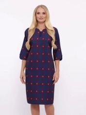 Акция на Платье VLAVI 121206 Милена 54 Синее от Rozetka