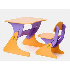 Акция на Растущий Детский письменный стол и стул с регулировкой по высоте, парта для детей от 2 до 7 лет violet-orange от Allo UA