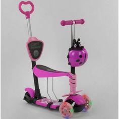 Акция на Детский Самокат - беговел для детей 5в1 Best Scooter с родительской ручкой, руль 63-72 см, подножками арт. 35343 от Allo UA