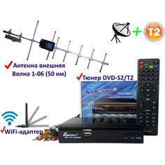 Акция на Комплект DVB-S2/T2 Комбинированный тюнер Eurosky ES-19 Combo + антенна для Т2 внешняя Волна 1-06 (50 км)+WiFi-адаптер от Allo UA
