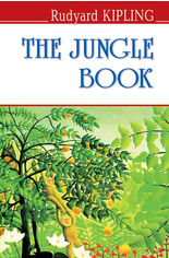 Акция на The Jungle Book = Книга джунглів от Book24