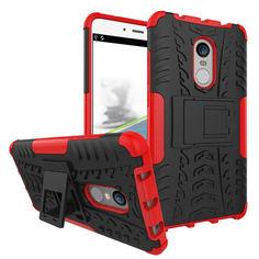 Акция на Чехол Armor Case для Xiaomi Redmi Note 4 / 4X Красный от Allo UA