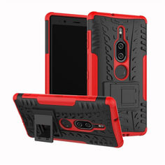 Акция на Чехол Armor Case для Sony Xperia XZ2 Premium Красный от Allo UA
