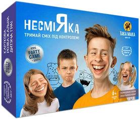 Акция на Игра настольная Така Мака Несмияка 6+ (10001-UA) (4820211960018) от Rozetka
