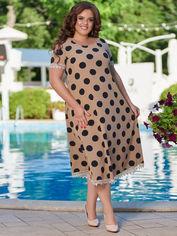 Акция на Платье ALDEM 2032 52 Бежевое (2000000480053_ELF) от Rozetka