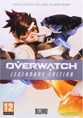 Акция на Overwatch Legendary Edition (PC, DVD-box, английская версия) от Rozetka