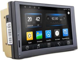 Акция на Универсальное главное устройство EasyGo A170 от Rozetka