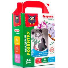 Акция на Животные на кольце VT5000-07 (укр) Vladi Toys от Allo UA