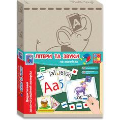 Акция на Дидактический материал с магнитами VT3701 (Буквы и звуки (укр)) Vladi Toys от Allo UA