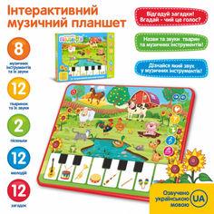 Акция на Планшет M 3811 Limo Toy от Allo UA