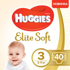 Акция на Huggies Elite Soft 3 Jumbo 40 от Stylus