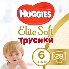 Акция на Huggies Pants 6 Mega Elite Soft 28 от Stylus