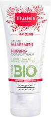 Акция на Бальзам для комфортного кормления Mustela Maternite Baume Allaitement Bio 30 мл (3504105034481) от Rozetka