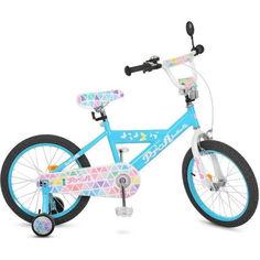 детский 2-х колесный Profi от 6-8 лет, боковые колеса, звонок, зеркало, катафоты арт. L18133* от Allo UA