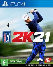 Акция на Игра PGA 2K21 для PS4 (Blu-ray диск, English version) от Rozetka