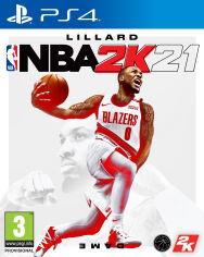 Акция на Игра NBA 2K21 для PS4 (Blu-ray диск, English version) от Rozetka