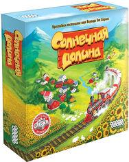 Акция на Настольная игра Hobby World Солнечная долина (4620011819178) от Rozetka