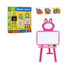 Акция на Детский магнитный двухсторонний мольберт с аксессуарами (алфавиты, цифры, знаки), розовый  арт. 0703 UK-ENG от Allo UA