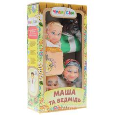 """Акция на Кукольный театр """";Маша и Медведь""""; (Украина) арт. 068 от Allo UA"""