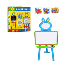 Акция на Детский магнитный двухсторонний мольберт с аксессуарами (алфавиты, цифры, знаки), сине-зеленый арт. 0703 UK-ENG от Allo UA