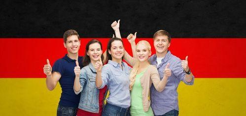 Акция на Онлайн-курс по изучению немецкого языка от Pokupon