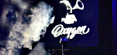 Акция на Фирменный кальян с чаем или коктейлями в «Oxygen» от Pokupon