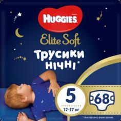 Акция на Трусики-подгузники Huggies Elite Soft Overnites 5 (12-17 кг) 68 шт (5029054568965) от Rozetka