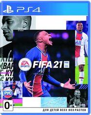Акция на Fifa 21 (PS4, Rus) от Stylus