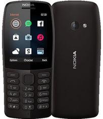 Акция на Nokia 210 Dual Black (UA UCRF) от Stylus