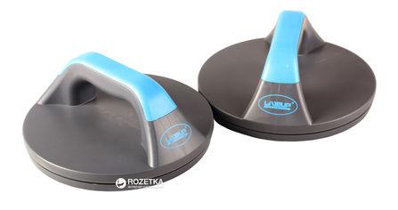 Акция на Упоры для отжимания LiveUp Push Up Pro 19.5х9 см Blue-Grey (LS9411) от Rozetka