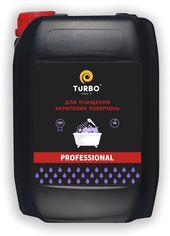 Акция на Активное средство для очистки акриловых поверхностей TURBOчист 4.7 л (4820178062633) от Rozetka