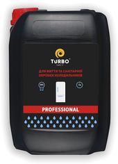 Акция на Средство для мытья и санитарной обработки холодильников TURBOчист 4.7 л (4820178062732) от Rozetka
