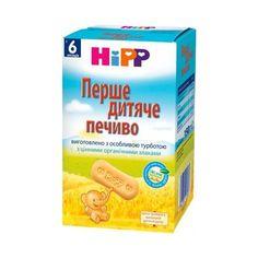 Акция на Первое органическое детское печенье HiPP 150 г 3551 ТМ: HiPP от Antoshka