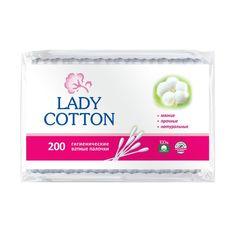 Акция на Ватные палочки Lady Cotton, 200 шт 41203430 ТМ: Lady Cotton от Antoshka