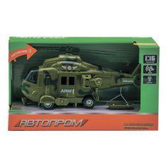 Акция на Вертолет Автопром Городская служба Green 1:16 7674A ТМ: Автопром от Antoshka