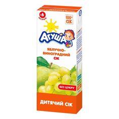 Акция на Сок осветленный яблоко-виноград, 200 мл  ТМ: Агуша от Antoshka
