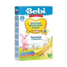 Акция на Детская рисовая молочная каша Банан, 250 г 140406 ТМ: Bebi Premium от Antoshka