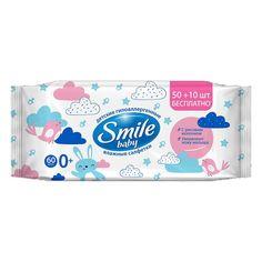 Акция на Влажные салфетки Smile Baby с рисовым молочком 60 шт 42116800 ТМ: Smile Baby от Antoshka