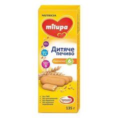 Акция на Детское пшеничное печенье Milupa, 135 г 555555 ТМ: Milupa от Antoshka
