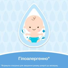 Акция на Присыпка Johnson's 200 г 3036108 ТМ: Johnson's от Antoshka
