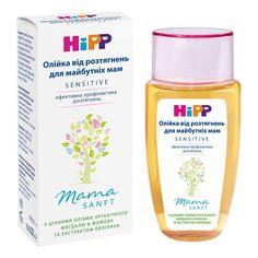 Акция на Масло от растяжек HiPP Babysanft для будущих мам 100 мл 9700 ТМ: HIPP MamaSanft от Antoshka