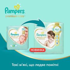 Акция на Подгузники Pampers Premium Care Размер 4 Maxi 9-14 кг 52 шт  ТМ: Pampers от Antoshka