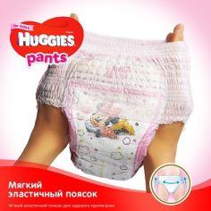 Акция на Подгузники-трусики Huggies Pants Mega для девочек Размер 5 (13-17 кг), 44 шт 2556941 ТМ: Huggies от Antoshka