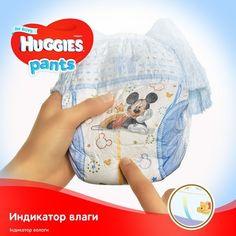 Акция на Подгузники-трусики Huggies Pants Mega для мальчиков Размер 3 (6-11 кг), 58 шт 2556911 ТМ: Huggies от Antoshka