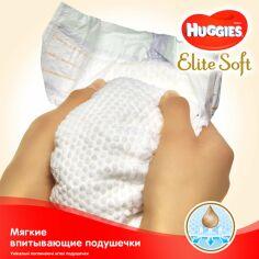 Акция на Подгузники Huggies Elite Soft 2 (4-6 кг), 50 шт 9400122 ТМ: Huggies от Antoshka