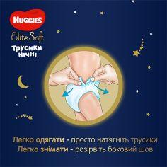 Акция на Подгузники-трусики Huggies Elite Soft Overnites 5 (12-17 кг) 17 шт 9402662 ТМ: Huggies от Antoshka